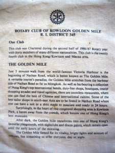 Kowloon Golden Mile, Hong Kong (verso)