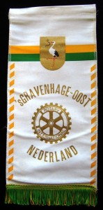 's-Gravenhage-Oost (The Hague East), Netherlands